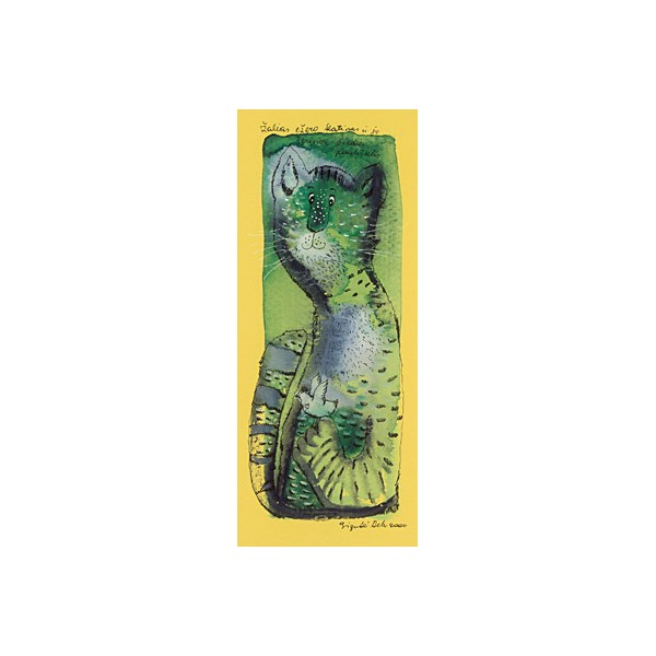 Žalias ežero katinas