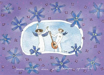 AD50/127 Jausmų muzika dviems gėlėto dangaus apsiaustyje