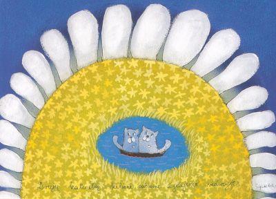 AD14/127 Dviejų katinelių kelionė pačiame žydėjimo viduryje