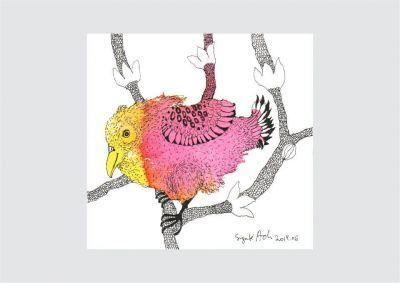 Ryškus paukštelis